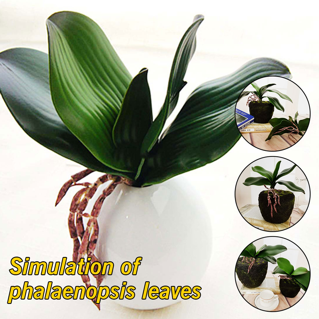Artificial Phalaenopsis leaf Orchid leaves For Party Home DIY Decoration Home decor Autumn Decoration artificial grass plant