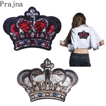 Prajna Big Crown Patch Iron Patches For Clothing Sequin Embroidered Badge Cartoon Clothes Wedding Stickers Stripe Jacket