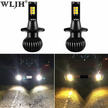 WLJH 2x H7 LED Fog Lights Bulb DRL Dual Color Fog Lamp All-in-One Conversion Kit 3000K Amber Yellow 6000K White 2 Years Warranty(China)