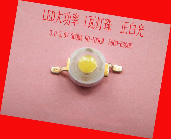 SMD LED Lamp Beads LG 3.0-3.6v 300ma 1w 5600-6300k Nature  White For LG TV Backlight, Spotlights, Ceiling Lamp Bulb Lamp