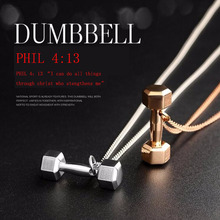 2016 Popular Stainless Steel Dumbbell Necklace Faith Engraved Letters Pendant Long Chain Necklace for Men Women
