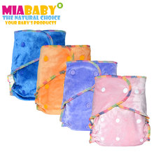 Miababy Washable Reusable Real Bamboo Velour AI2 Cloth Diaper,Fit Birth to Potty 5-15kg, No Synthetic Material to Touch Baby