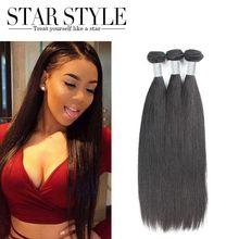 7A Grade Straight Brazilian Hair Free Shipping 3pcs Star Style Hair Brazilian Virgin Hair 100 Human