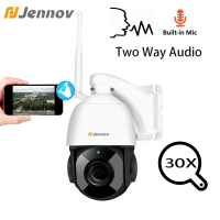 Jennov 1080P 4.5Inch 30X Zoom PTZ CCTV Security Speed Dome Camera Video Surveillance IP camera Outdoor WiFi Two Way Audio ONVIF