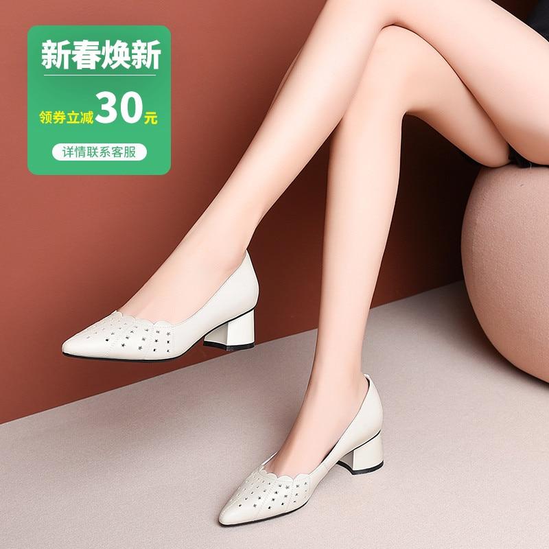 white Profonde Simples Bouche Chaussures Grande Peu En De Spot Femmes Spot Cuir Épais 2019 Printemps Femelle Pointu Nouveau Avec Black Taille nHqgwF8
