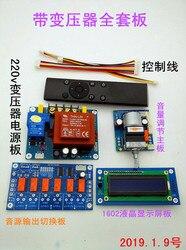 Remote Volume Control Board Motor Potentiometer