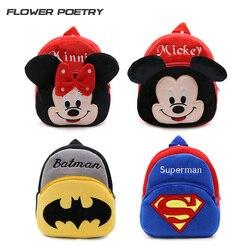 Hohe Qualität Kinder Schule Tasche Plüsch Cartoon Spielzeug Baby Rucksack Junge Gril Schule Taschen Geschenk Für Kinder Rucksäcke mochila escolar