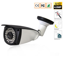 cctv HD 4MP AHD Security Camera Outdoor Waterproof infrared leds Metal Bullet Surveillance night vision 4MP CCTV Camera