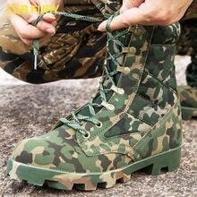 Stiefeletten Armee Camouflage Männer
