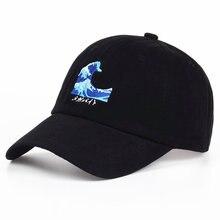 1eea666b Popular Hat Strapback-Buy Cheap Hat Strapback lots from China Hat ...