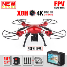 NEW Syma X8HG RC Drone with 4K 1080P WIFI Camera 2.4G 6 Axis Dron RC Quadcopter Helicopter Fit H9R Camera VS MJX X102H X101 Toys