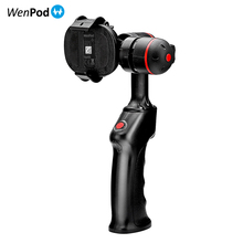 WenPod SP1 2-Axis Brushless Smartphone Stabilizer Gyro Handheld Gimbal Holder for iPhone 7 6 for Samsung Huawei Smartphones