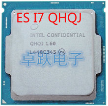 Mühendislik sürümü INTEL I7 prosesörü ES QHQJ 1.6 GHZ olarak QHVX QHQG Intel Skylake CPU 1.6 dahili grafik HD530