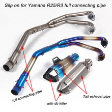 Silp on for Yamaha R3/R25 Motorcycle Full Connecting Pipe With 51mm Tail Exhaust Muffler Pipe Silencer System все цены