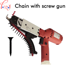 220V 450W 1PC Automatic chain screw gun electric chain with screw gun bursts of drilling decorating tools