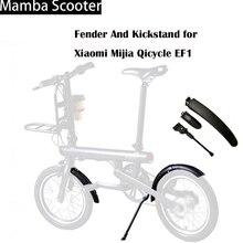 Pneu Prateleira Fender Respingo Paralama Dianteiro Traseiro para Xiaomi Mijia Qicycle EF1 Electric Bike Bicicleta Kickstand Suporte Tripé
