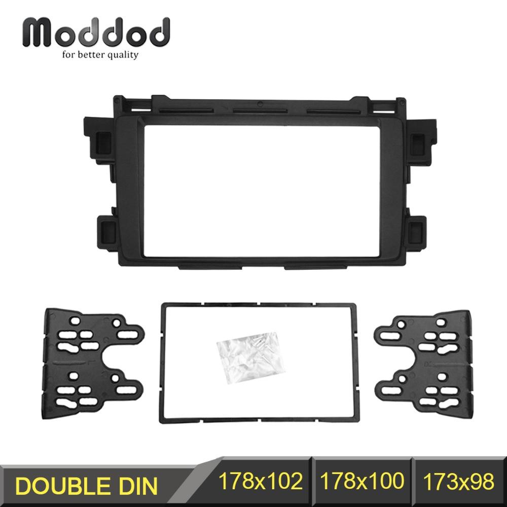 Double Din CD DVD Stereo Panel for MAZDA 6 Atenza CX 5 2012 Fascia Radio Refitting