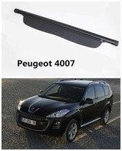 Автомобиль задний багажник щит безопасности Грузовой Обложка для Peugeot 4007 2007-2016 Высокое качество авто Интимные аксессуары черный/бежевый