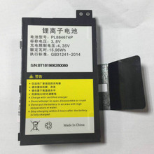 JZIOT V80 BATTERY 4200mAh
