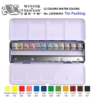 12colors tin packing