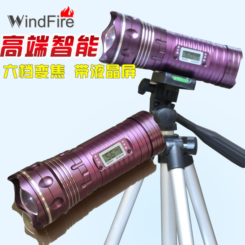 Fishing-Lamp Lcd-Blue-Light 5W Digital Dual-Charging 20pcs/Lot 6-Speed Zoom Windfile