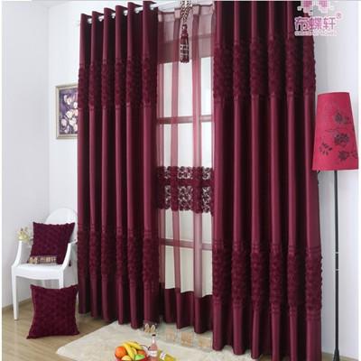 feliz matrimonio habitacin cortina bordada de sed