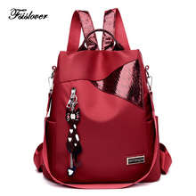 2019 Simple style ladies backpack anti-theft Oxford cloth tarpaulin stitching sequins juvenile
