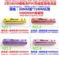 A seção 1 18650 bateria de lítio capacidade da bateria de 3400 MAH manga termoencolhível PVC pele padrão especial da pele DIY celular