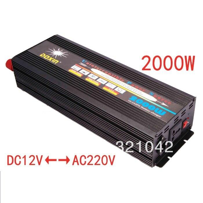 free shipping,12V/24V to 220V 2000W inverter with <font><b>charger</b></font> 10A ,<font><b>UPS</b></font> power converter