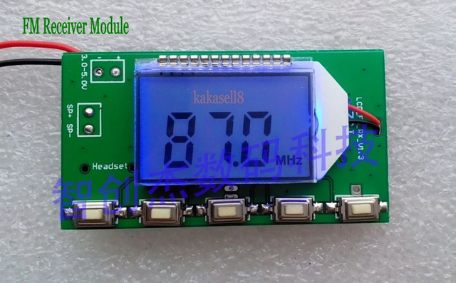 DSP PLL Digital Wireless Stereo Audio FM Radio Receiver Module 87Mhz to 108MHz