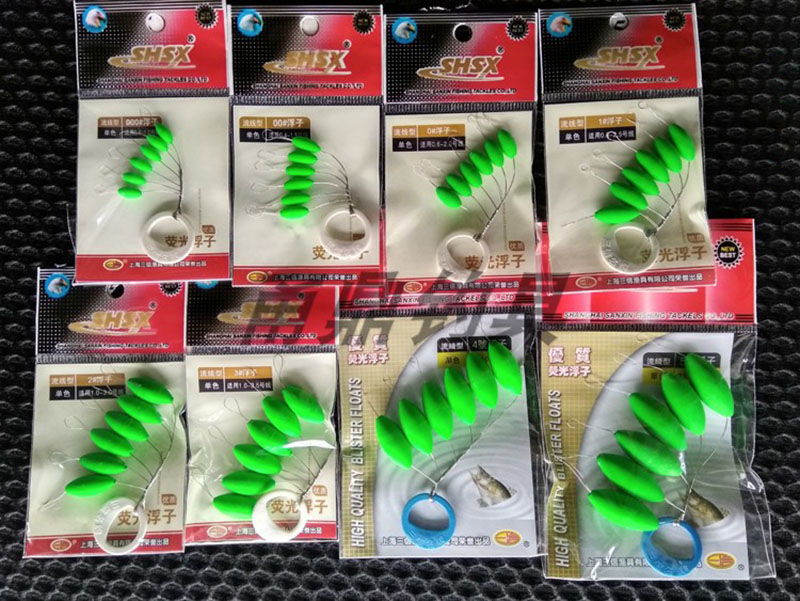 5packs Seven-star Oval Float Mini Fluorescence Fishing Float Easy Use Floater Fishing Tackle Accessory A190