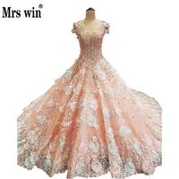 Wedding Dress 2017 The Short Sleeve Sexy V-neck Luxury Brush Train Princess Classic Stereo Floral Print Noble Ball Gown F
