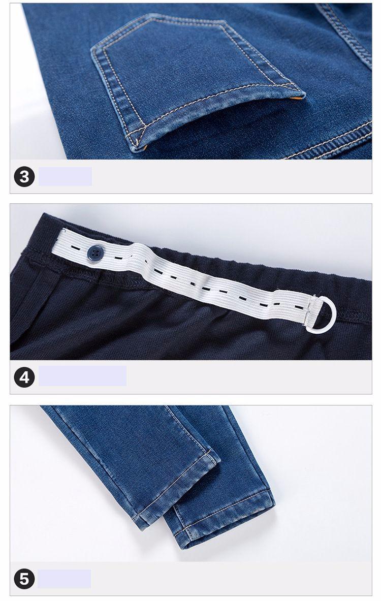 pregnant jeans (10)