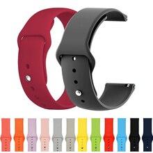 20 мм 22 мм спортивные силиконовые часы группа Шестерни S2 ремешок для samsung Шестерни S3 классический Frontier Galaxy часы Корреа Amazfit Bip браслет
