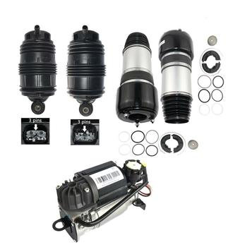 AP02 5pc Front Rear Air Springs Compressor For Mercedes W211 E-Class 2113200725 2113200825/ 2113205513 2113200104