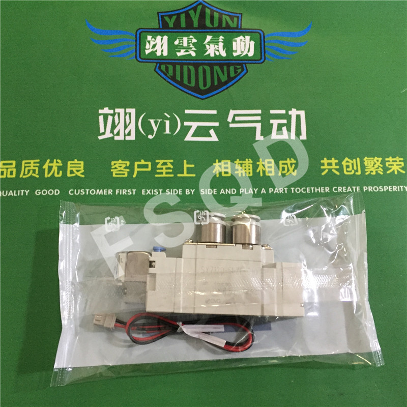 SY7120-5LZE-C10 SMC solenoid valve pneumatic component