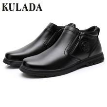 KULADA New Men Boots Zipper Side Leather Boots Spring&Autumn Men Comfortable Casual Warm Waterproof Boots Men's Walking Shoes