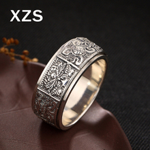 100% Genuine S925 Sterling Silver Chinese Style Hand Made Vintage Rings Women Luxury Valentines Day Gift Jewelry JZCN-18015