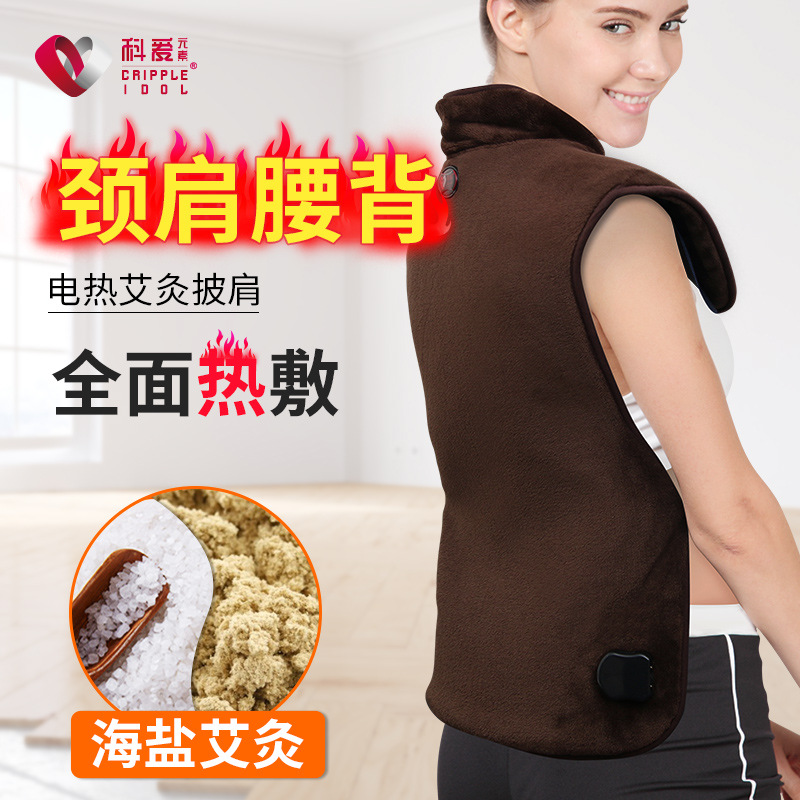 back waist electrothermal moxibustion cervical neck and shoulder bed in elderly men and women summer Foment Bag rajat sareen shiv kumar sareen and ruchika jaswal non carious cervical lesions