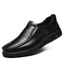 New Men's Casual Shoes Slip On Fashion British Style Genuine Leather Men Shoes High-Quality Outdoor Father Shoes DA025 цена