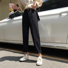 Spring Autumn Women Fashion Brand Korea Style Loose Elastic Big Pocket Black Pants Female Gril Student Casual Straight Trousers