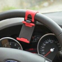 Car Steering Wheel Phone Socket Holder for Xiaomi Mi6 Mi 5C Mi5S Plus Redmi 4X Note 4 Pro P10 P9 P8 Lite 2017 M5S M3S Honor 6X 8 5121 car steering wheel phone socket holder black red
