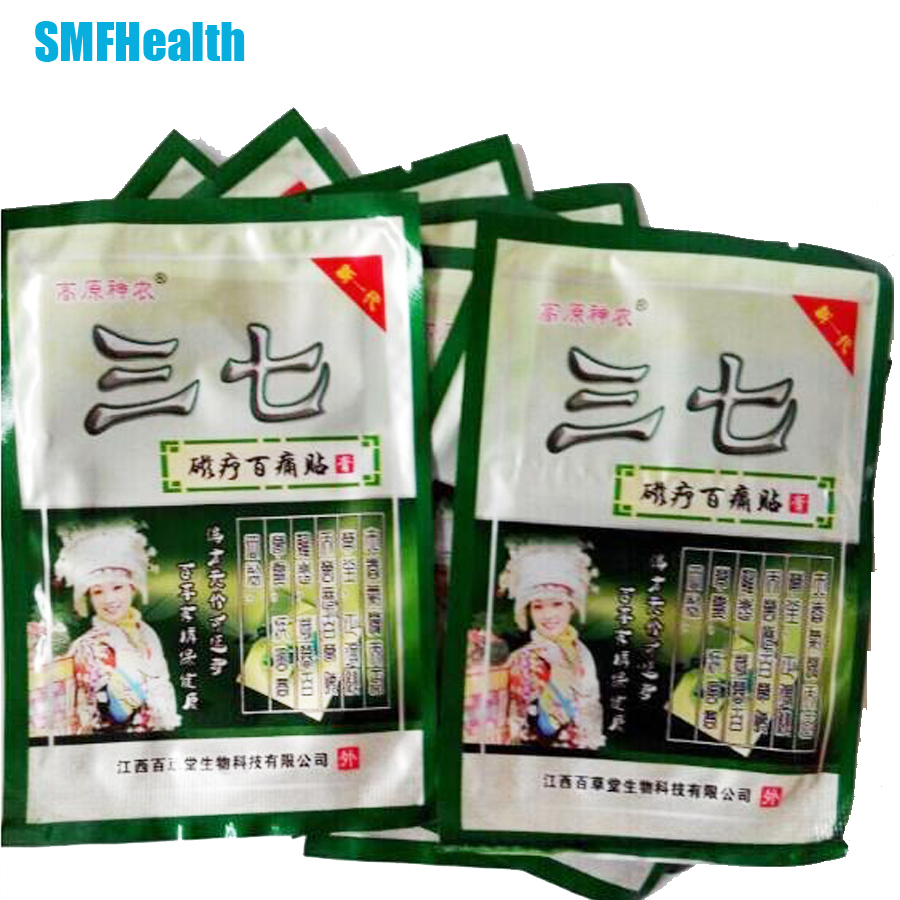 6bags China Five Centuries Shennong One Hundred Pain Magnetic Stickers, Pain Kang Paste Black Plaster Plaster D0975 morais r the hundred foot journey