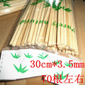30 cm * 3.5 mm bamboo stick, about 70 root, natural, mutton string prods, barbecue tools, barbecue needles