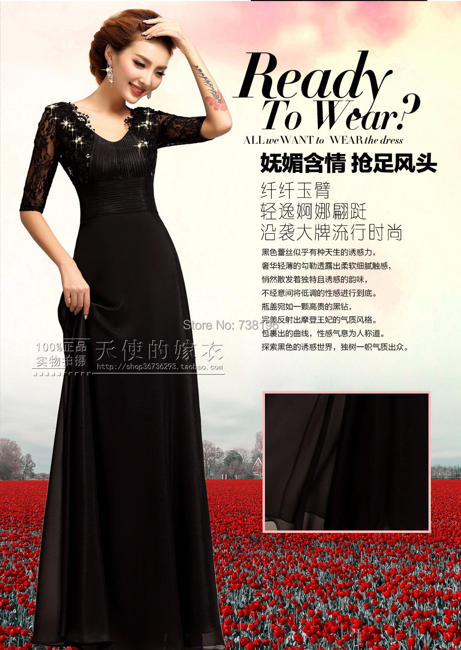 2016 ready to ship promotion wholesale chiffon half of sleeve black 2016 ready to ship promotion wholesale chiffon half of sleeve black lace bridesmaid dresses free shipping vestidos de fiesta in bridesmaid dresses from ombrellifo Image collections