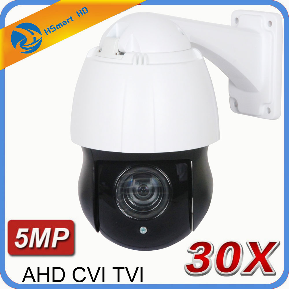 5MP 4in1 AHD CVI PTZ Camera Ultra HD Speed Dome 30X Zoom PTZ Speed Dome TVI
