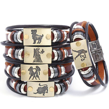 Hot Selling Europe Fashion 12 zodiac signs Bracelet With Stainless Steel Clasp Leather  for Men