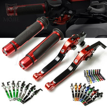 CNC Adjustable Folding Extendable Brake Clutch Levers Motorcycle Hand Grips For Kawasaki ZX6R ZX636 2007-2016 ZX 6R 636 ZX-6R цена и фото