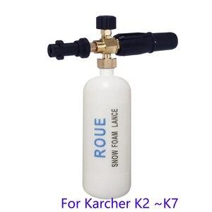 Image 2 - ROUE Brand with High Quality Foam Gun for Karcher K2  K7 Snow Foam Lance for Karcher K Series pressure washer Karcher