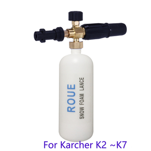 Image 2 - ROUE العلامة التجارية ذات جودة عالية بندقية من الفوم ل Karcher K2 K7 أنبوية من الفوم الثلجي ل Karcher K سلسلة غسالة الضغط Karcher